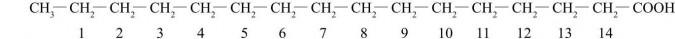 Wyższe kwasy karboksylowe (kwasy tłuszczowe). Kwas palmitynowy - wzór półstrukturalny.